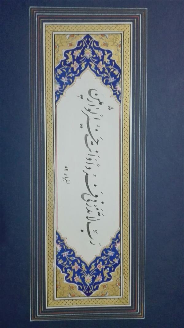 هنر خوشنویسی محفل خوشنویسی مهدی بهزادی قلم کتابت