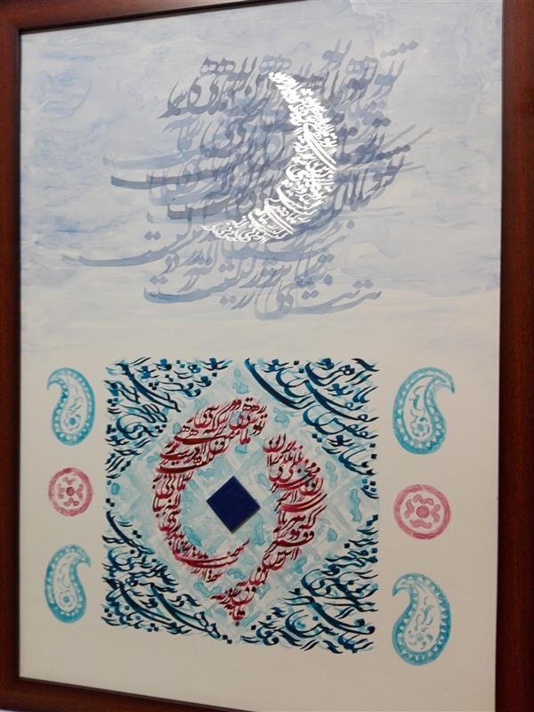 هنر خوشنویسی محفل خوشنویسی فرهاد فومنی ابعاد 100*70 متریال مقواماکت اسپانیایی،مرکب ساج و ورق نقره. تو ماهی و من ماهی این برکه کاشی  اندوه بزرگیست زمانی که نباشی