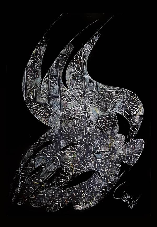 هنر خوشنویسی محفل خوشنویسی حمیدرضااکبری #نقاشیخط #کالیگرافی