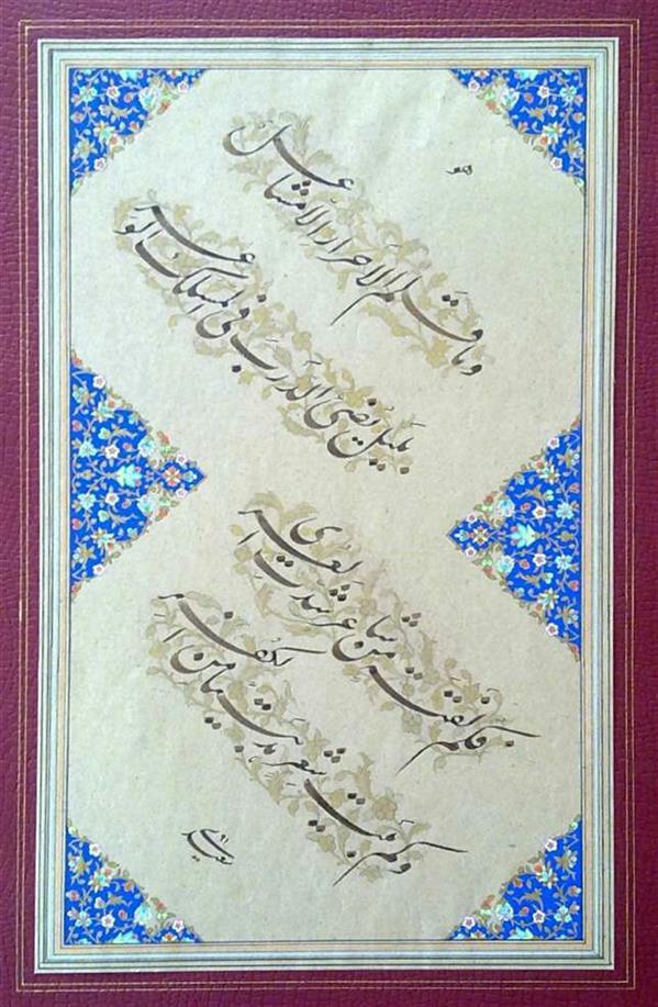 هنر خوشنویسی محفل خوشنویسی علیرضا سعیدی # چلیپا ، شعر عربی # تذهیب لچک و ختایی آزاد در بین سطر ها  #ابعاد 25*35