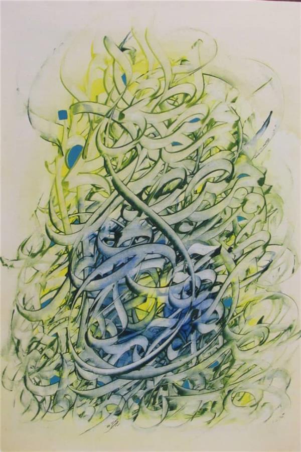 هنر خوشنویسی محفل خوشنویسی میعاد محمدی پناه این تابلو اثر استاد بنده ، جناب آقای مصطفی شبستری است. ابعاد این اثر 50در70 میباشد. قیمت بدون قاب می باشد.