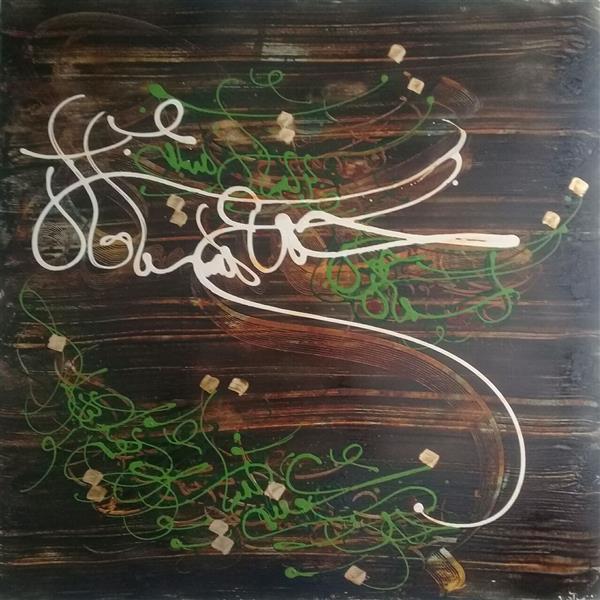 هنر خوشنویسی محفل خوشنویسی زینب مرادی ابعاد   ۸۰.۸۰ متریال   شاپن واکرولیک روی بوم دیپ شعرخوانده شده توسط استادبنان