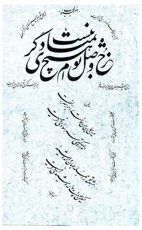 هنر خوشنویسی محفل خوشنویسی بابک نظری وصال #قطعه ابعاد اثر 35×50