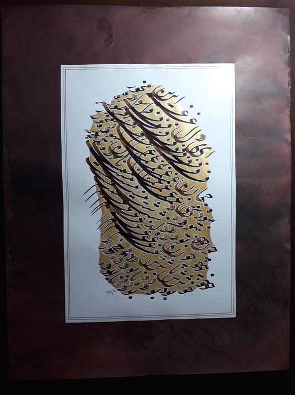 هنر خوشنویسی محفل خوشنویسی ایمان شمس اسکندری #سیاه مشق شعرخیام ابعاد ۳۵×۴۵ با#تذهیب. ای دل غم این جهان فرسوده مخور .بیهوده نئی غمان بیهوده مخور.چون بوده گذشت ونیست نابوده پدید.خوش باش غم بوده ونابوده مخور