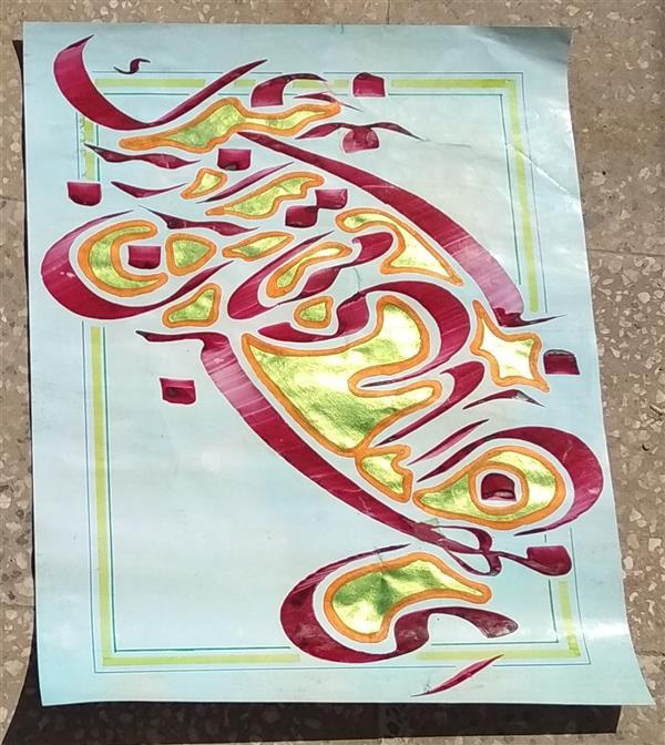هنر خوشنویسی محفل خوشنویسی MR-RD ای مهربان تر از برگ دربوسه های باران
