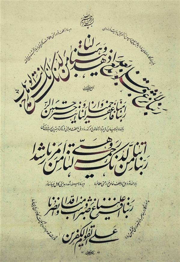 هنر خوشنویسی محفل خوشنویسی نیما الیکایی دعای ربنا  سایز ۷۰ ×۵۰