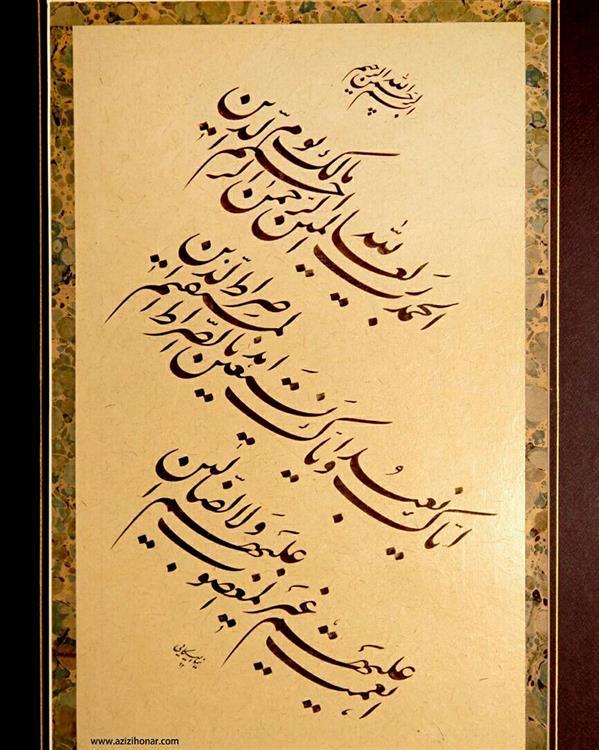 هنر خوشنویسی محفل خوشنویسی نیما الیکایی سوره ی مبارکه حمد  سایز ۷۰×۵۰
