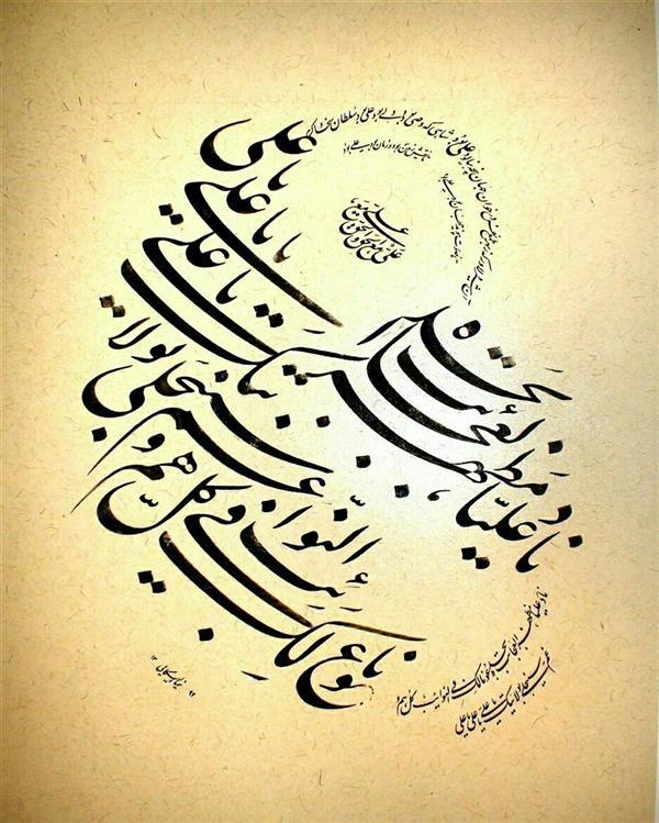 هنر خوشنویسی محفل خوشنویسی نیما الیکایی دعای نادعلی سایز ۷۰×۵۰  کاغذ آهار مهره