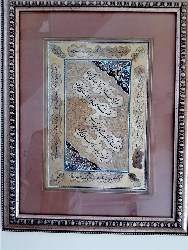 هنر خوشنویسی محفل خوشنویسی mersana_1491 خوشنویسی تذهیب شده همراه با قاب