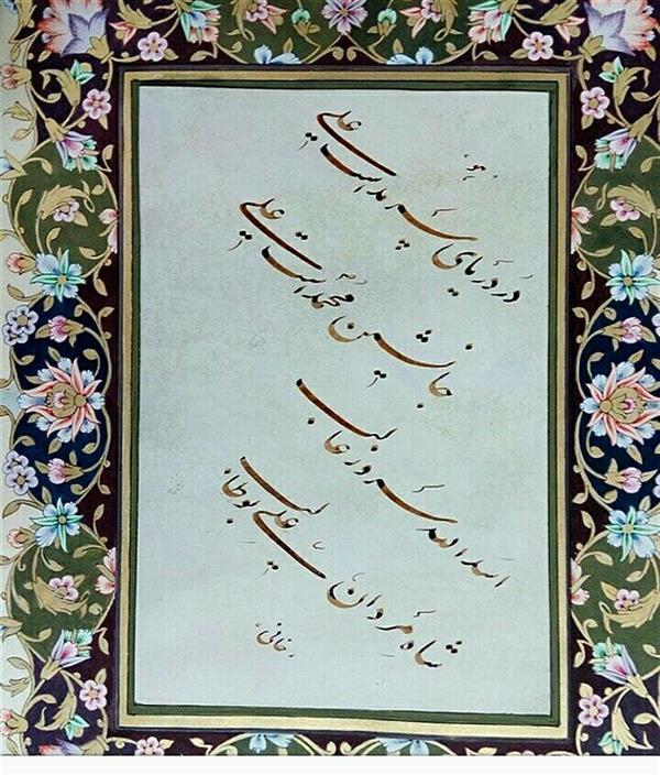 هنر خوشنویسی محفل خوشنویسی mersana_1491