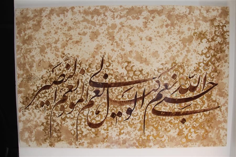 هنر خوشنویسی محفل خوشنویسی آسمانی هنرمند:علی اکبر آسمانی تکنیک:زمینه رنگ های طبیعی نوشته:گواش باتذهیب