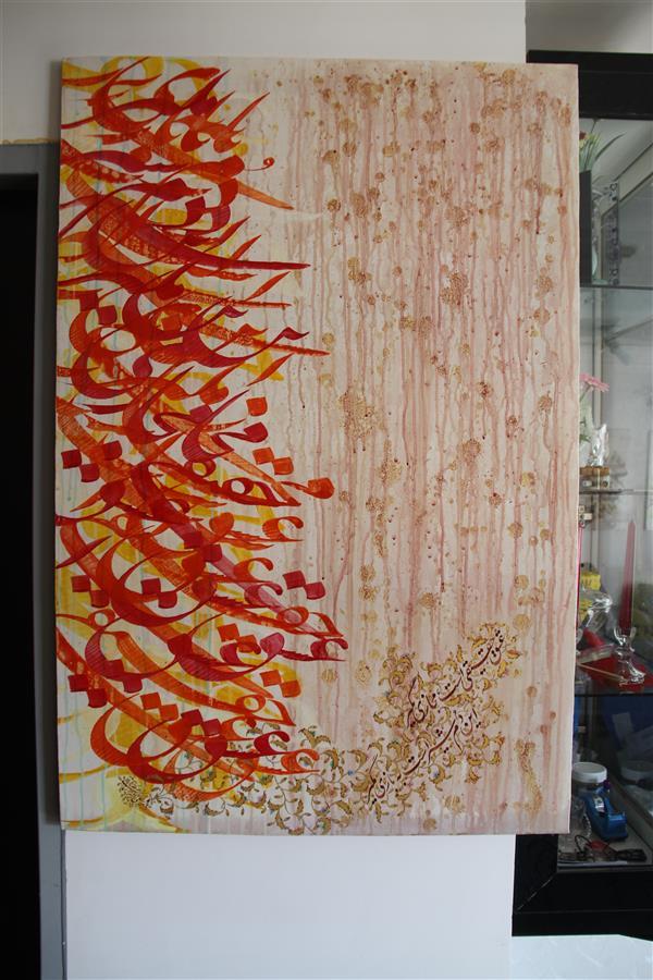 هنر خوشنویسی محفل خوشنویسی آسمانی هنرمند:علی اکبر آسمانی تکنیک:زمینه رنگ طبیعی اجرا:گواش،اکریلیک با تذهیب
