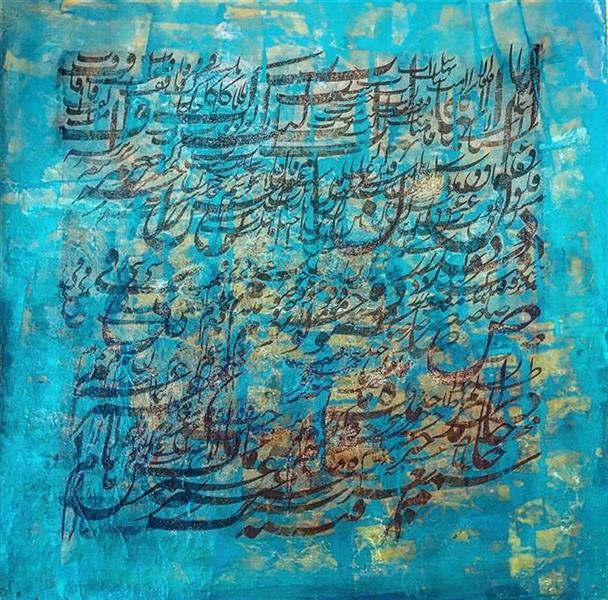 هنر خوشنویسی محفل خوشنویسی VajihehRajaeiyeh ترکیب مواد سال ۹۹ وجیهه رجائیه بدون عنوان