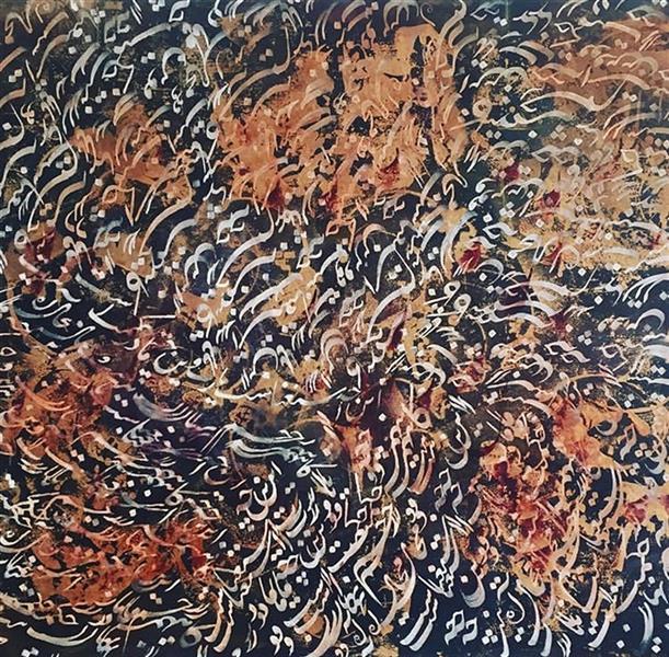 هنر خوشنویسی محفل خوشنویسی VajihehRajaeiyeh ترکیب مواد سال ۹۹ نقاشیخط وجیهه رجاییه
