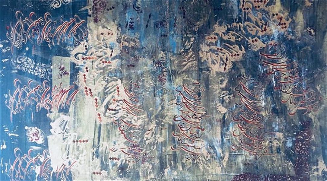 هنر خوشنویسی محفل خوشنویسی VajihehRajaeiyeh ترکیب مواد سال ۹۸ نقاشیخط وجیهه رجاییه