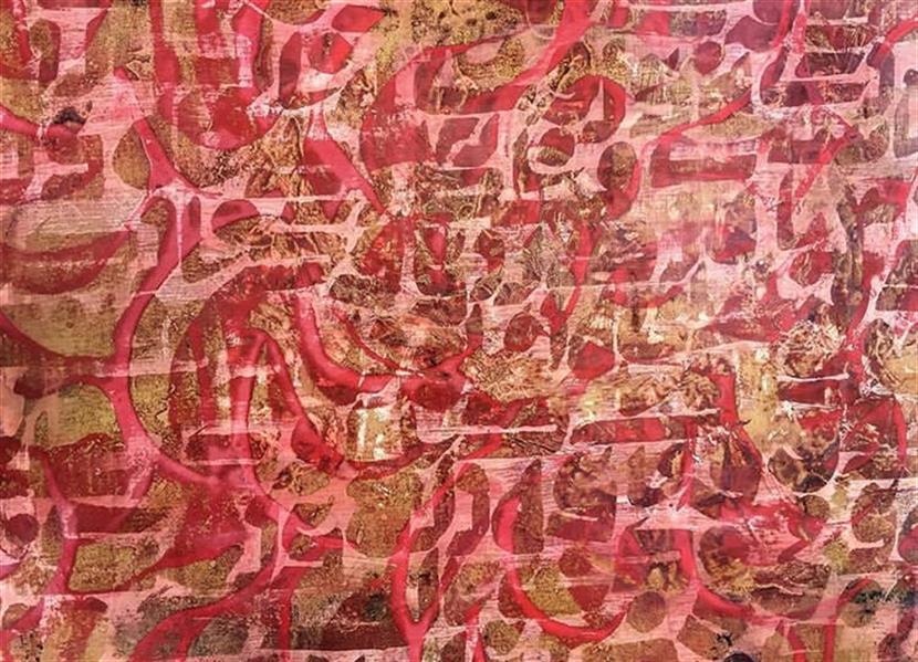هنر خوشنویسی محفل خوشنویسی VajihehRajaeiyeh ترکیب مواد سال۹۹ نقاشیخط وجیهه رجاییه