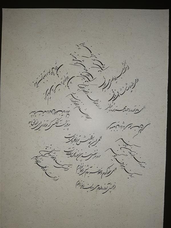 هنر خوشنویسی محفل خوشنویسی محمدرضا کشاورز  مناجات خواجه عبدالله انصاری