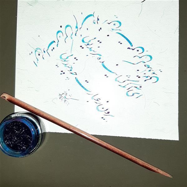 هنر خوشنویسی محفل خوشنویسی محمدرضا کشاورز  ۲۱در ۲۰