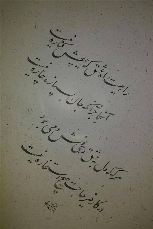 هنر خوشنویسی محفل خوشنویسی محمدرضا کشاورز  درکار خیر حاجت هیچ استخاره نیست ۲۲در۱۵