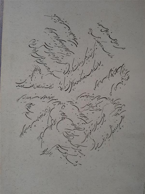 هنر خوشنویسی محفل خوشنویسی محمدرضا کشاورز  مناجات خواجه عبدالله انصاری  ۲۵در۳۵