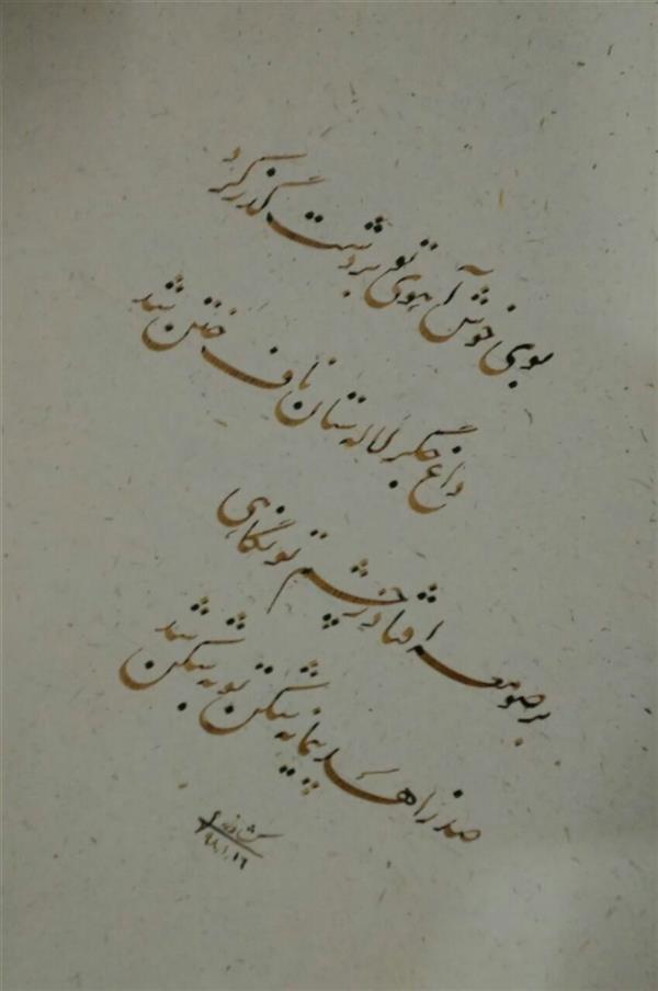 هنر خوشنویسی محفل خوشنویسی محمدرضا کشاورز  بوی خوش آهوی تو بر دشت گذر کرد ۲۳ در ۱۵