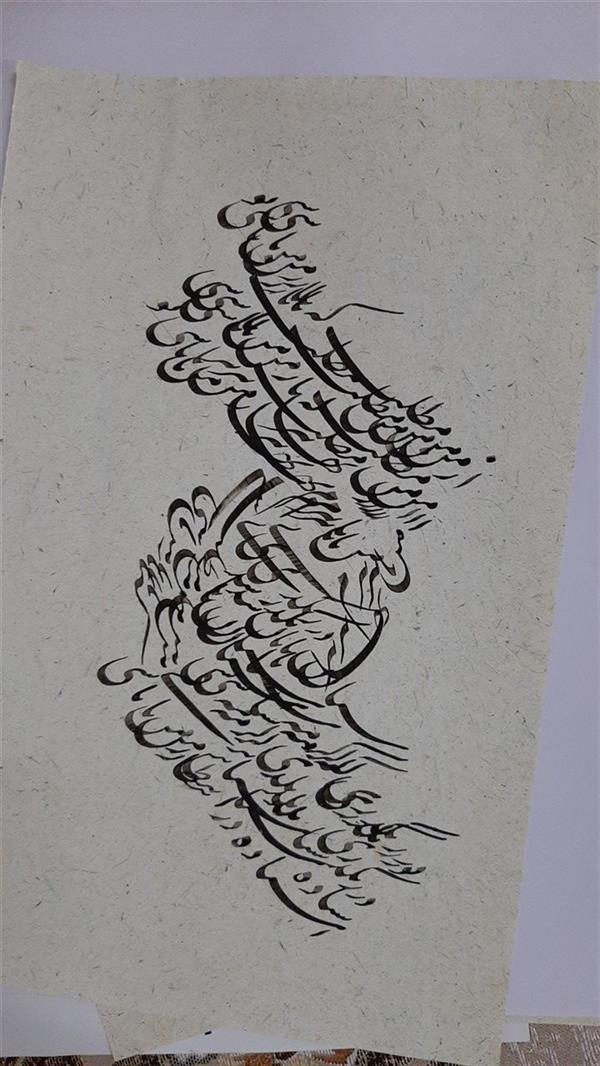 هنر خوشنویسی محفل خوشنویسی محمدرضا کشاورز  ۱۲در ۱۷