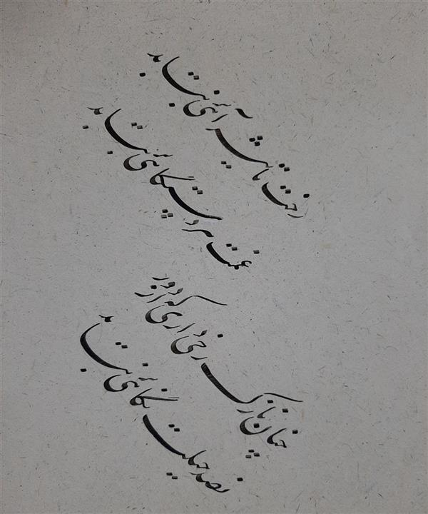 هنر خوشنویسی محفل خوشنویسی محمدرضا کشاورز  ۲۴در۳۴