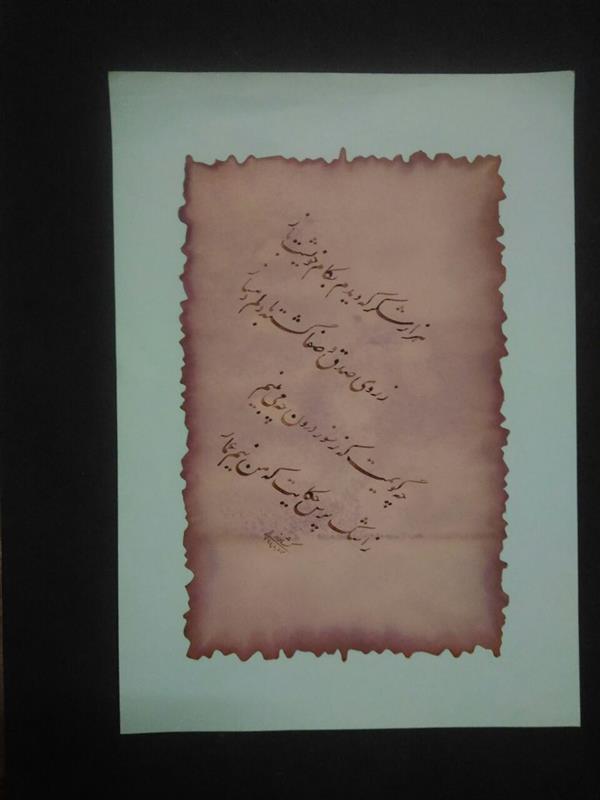 هنر خوشنویسی محفل خوشنویسی محمدرضا کشاورز  ۲۵ در ۳۵