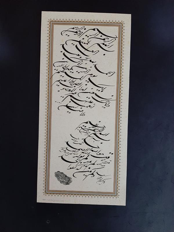 هنر خوشنویسی محفل خوشنویسی محمدرضا کشاورز  ۳۵در۱۵