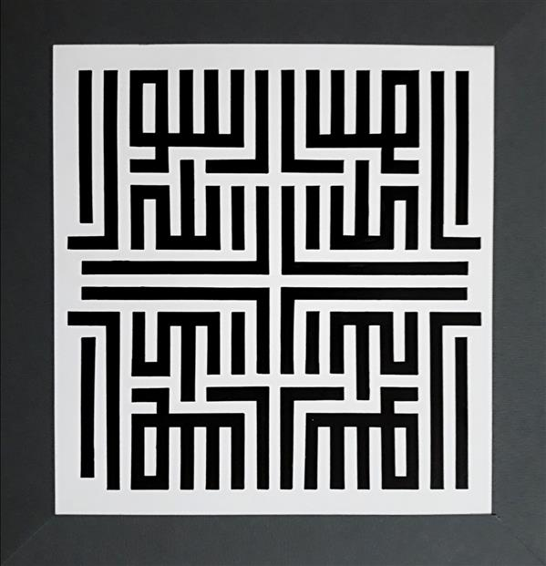 هنر خوشنویسی محفل خوشنویسی حسنلو #لوگوتایپ (طراحی خط) ، خطِ #کوفی_بنایی ، اجرا با #راپید ، ذهنی ،  ابعاد با پاسپارتو: 32×32