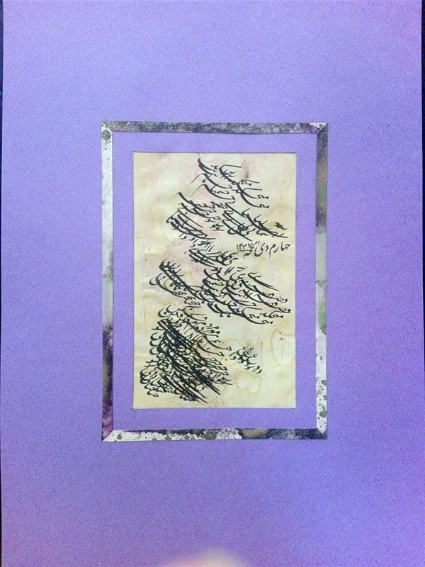 هنر خوشنویسی محفل خوشنویسی Soraya adhami ابعاد  : 29*21 #سیاه مشق#نستعلیق می چکد از چشم هایت آسمانی سوخته  قصّه ای راوی گداز و داستانی سوخته