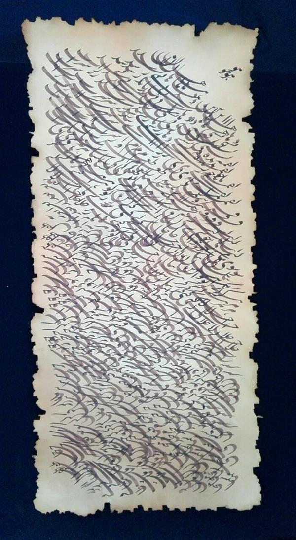 هنر خوشنویسی محفل خوشنویسی Soraya adhami ابعاد:  cm46 * 83cm برگه ی حاشیه سوخته ومقوا مشکی