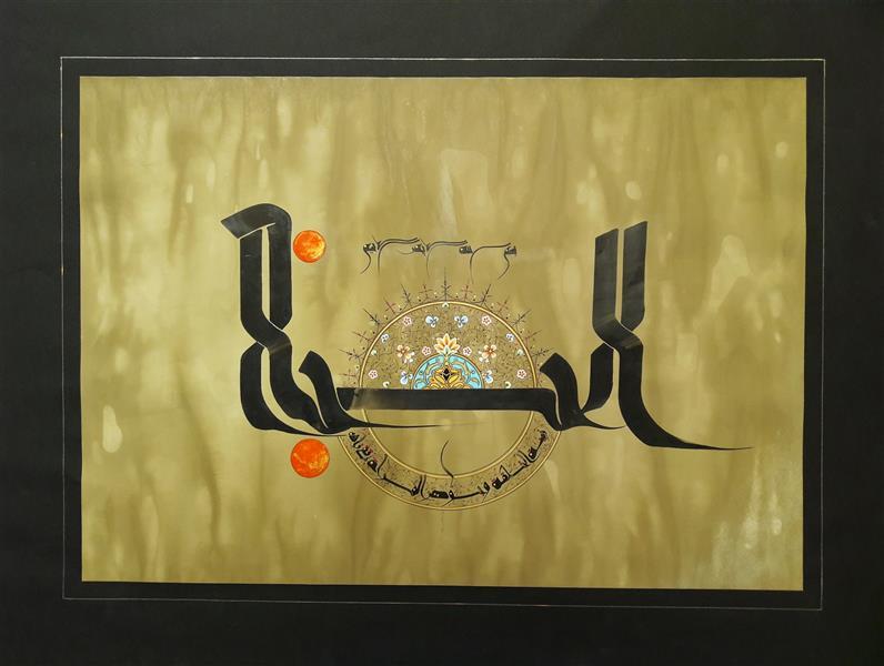 هنر خوشنویسی محفل خوشنویسی سلمان تقی زاده الحجاب زینه الخلقه :50*60 با پاسپارتو-قاب شده-خط کوفی-سال 96