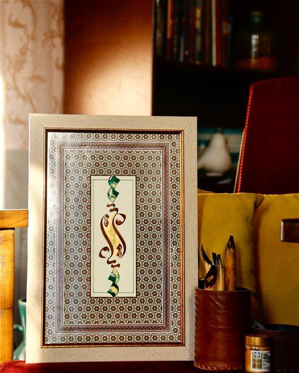 هنر خوشنویسی محفل خوشنویسی سعیده احسانبخش طرحِ #خاتم #تایپوگرافی_اسم