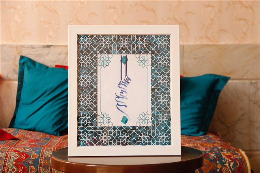 هنر خوشنویسی محفل خوشنویسی سعیده احسانبخش #مرکب روی #مقوا_کتان #تایپوگرافی_اسم ٣٨*٣٢