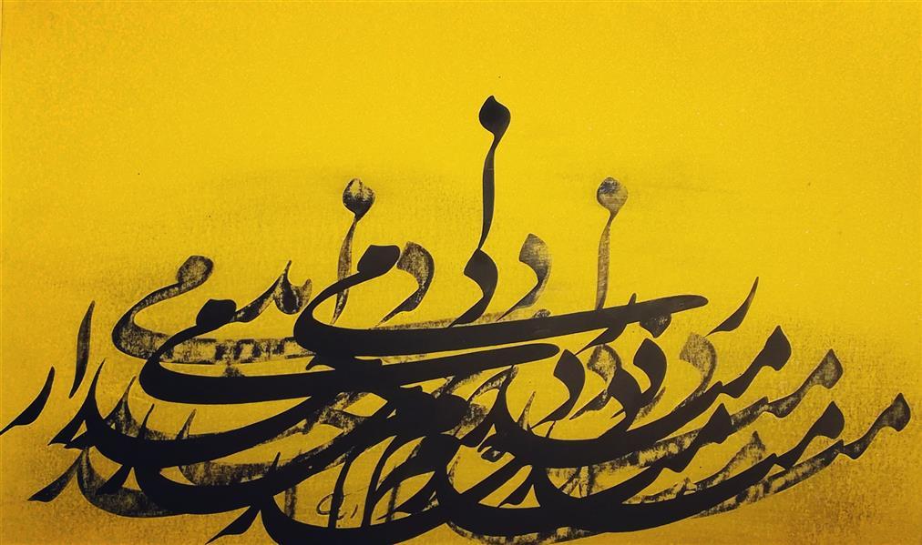 هنر خوشنویسی محفل خوشنویسی توحید صادقی #سیاه_مشق جلی ابعاد با احتساب پاسپارتو: ۵۰\۷۰