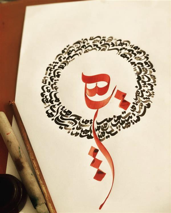 هنر خوشنویسی محفل خوشنویسی Marzipainting #خطاطی#هیچ