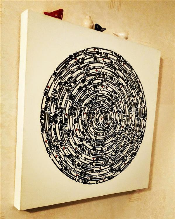 هنر خوشنویسی محفل خوشنویسی ماح گالری متن شعر:هر که دلارام دید از دلش ارام رفت... سایز بوم 50.50 نقاشیخط