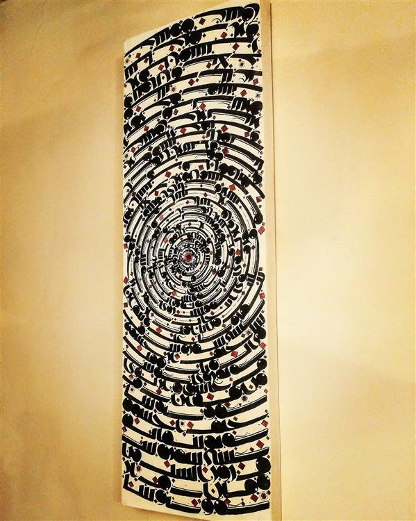 هنر خوشنویسی محفل خوشنویسی ماح گالری بوم سایز 90 در 30......شعر (مطلب طاعت و  و صلاح از من مست....که به پیمانه کشی شهره شدم روز الست)