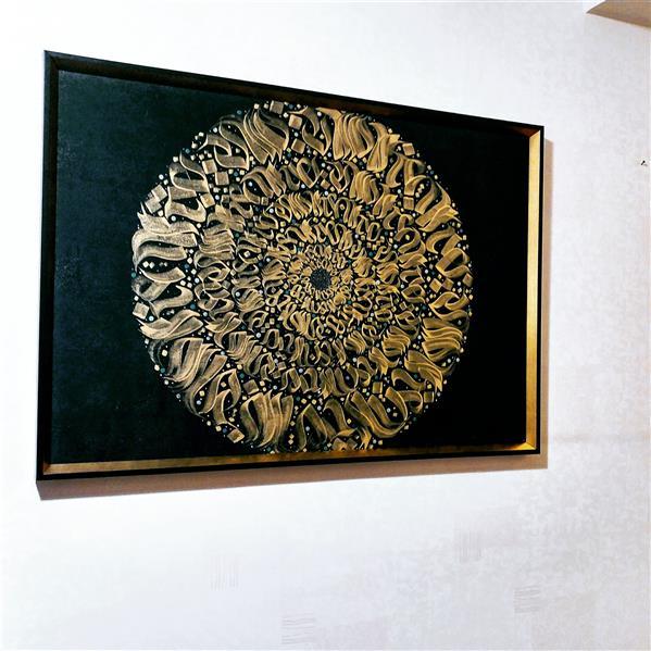 هنر خوشنویسی محفل خوشنویسی ماح گالری بسم الله الرحمن الرحیم(پریشان نویسی)...بوم سایز 100 در 70 سانت