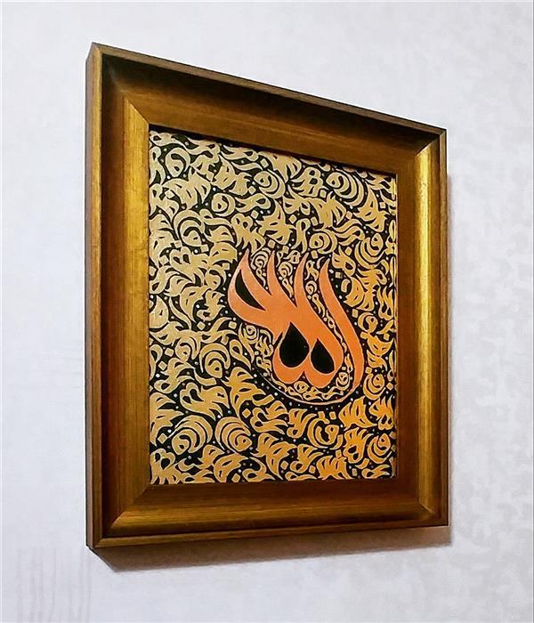 هنر خوشنویسی محفل خوشنویسی ماح گالری ورق طلا و مس_نام مبارک الله و هو سایز 37.30