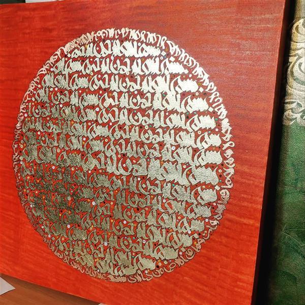 هنر خوشنویسی محفل خوشنویسی ماح گالری بسم الله الرحمن الرحیم بوم دیپ سایز 50.50 ورق طلا