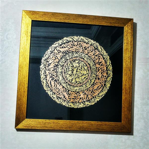 هنر خوشنویسی محفل خوشنویسی ماح گالری طراحی فرم__ورق طلا و ورق مس سایز 55.55