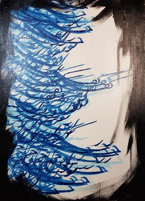 هنر خوشنویسی محفل خوشنویسی مجتبی دهقانی زاده #نقاشیخط...خم زلف تو دام کفر و دین است...آکرلیک و مرکب روی بوم...اندازه ۵۰ ×۷۰