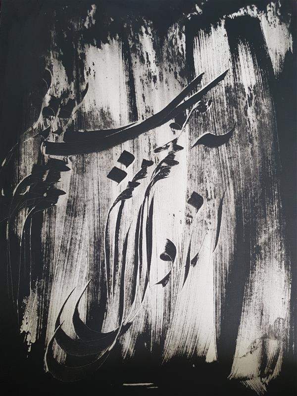 هنر خوشنویسی محفل خوشنویسی مجتبی دهقانی زاده #نقاشیخط