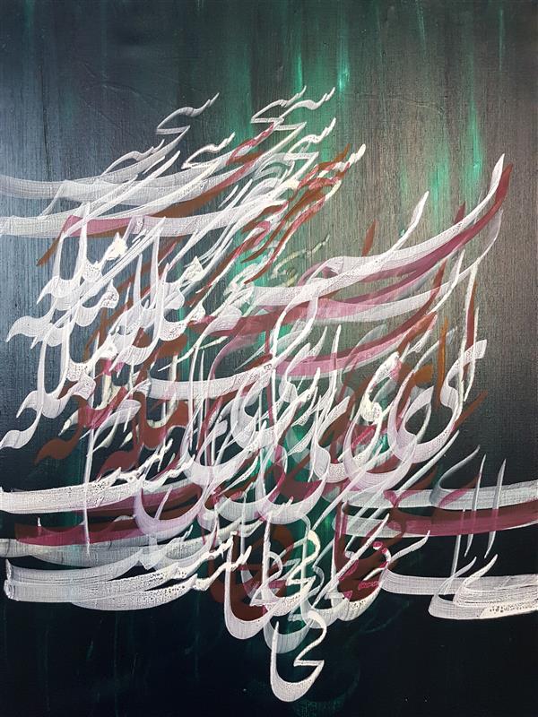 هنر خوشنویسی محفل خوشنویسی مجتبی دهقانی زاده #نقاشیخط ای نسیم سحر آرامگه یار کجاست...ابعاد:۵۰×۷۰
