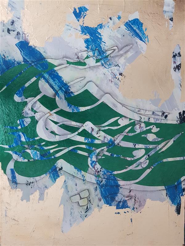هنر خوشنویسی محفل خوشنویسی مجتبی دهقانی زاده اکریلیک روی بوم #نقاشیخط#نقاشیخطمدرن
