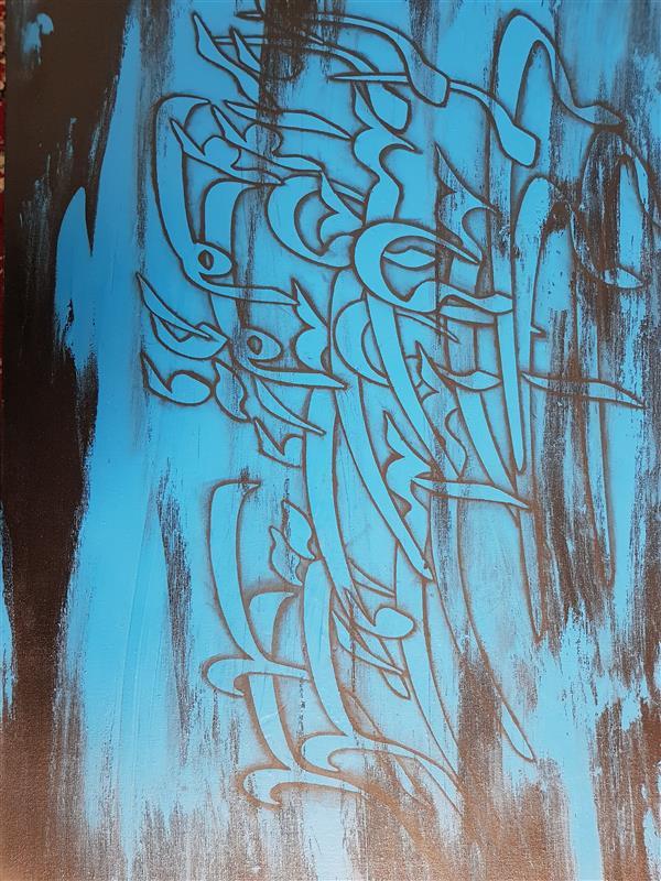 هنر خوشنویسی محفل خوشنویسی مجتبی دهقانی زاده #نقاشیخط یک روز به شیدایی در زلف تو آویزم