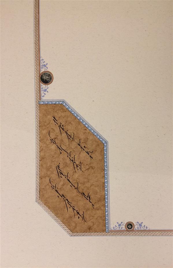 هنر خوشنویسی محفل خوشنویسی شاهین عاضدى خطاطی کرشمه همراه با تذهیب شعری از حسین پناهی همراه با قاب