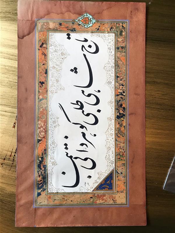 هنر خوشنویسی محفل خوشنویسی پیام محمدی 30x15 #استاد اخوین #خطاطی  تذهیب استاد حسن محمدی